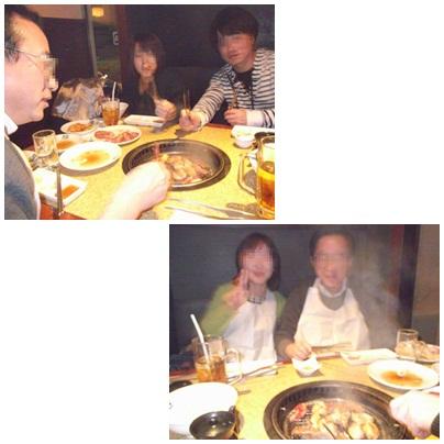 20150112焼き肉