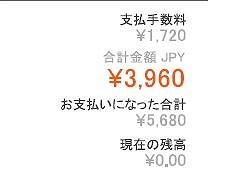 jet4_20150121215521eba.jpg