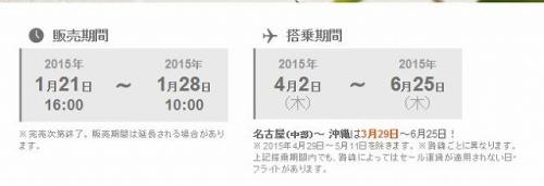 jet6_20150121214759956.jpg