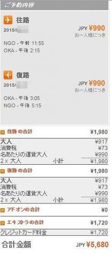 jet8.jpg