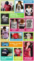 日本人が着てる外国語Tシャツ