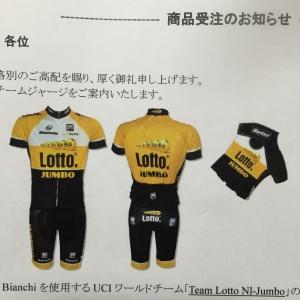 2015年 Bianchi Team Lottoサイクルウエア