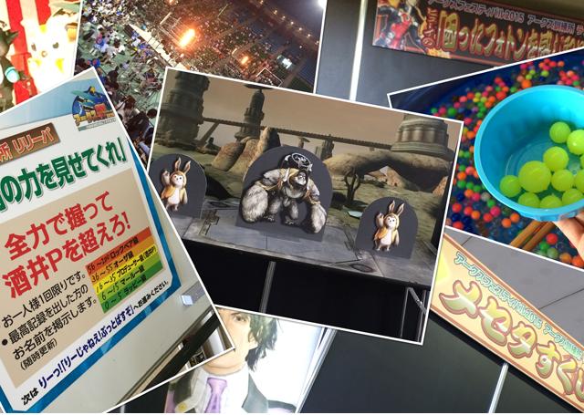 【PSO2】盆踊り1
