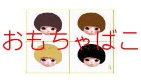 top_20150131073313aec.jpg