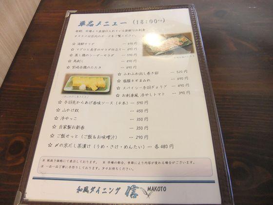 r_DSCF2570.jpg