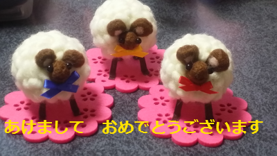20150102_161256.png
