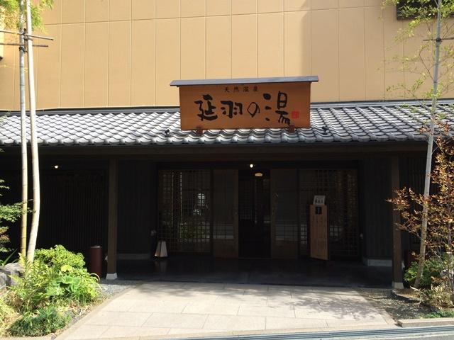 turuhashi4