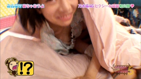 乃木坂46024