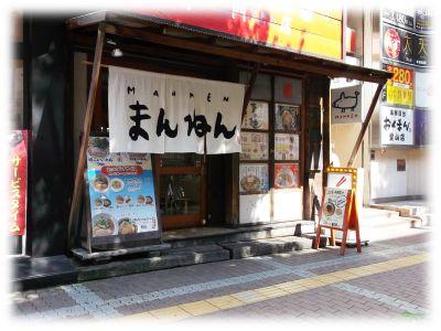 20150818_mn_01.jpg