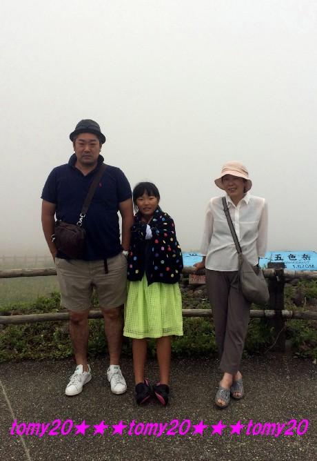 20150816 蔵王 (1)
