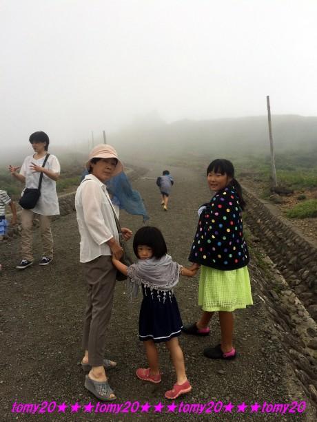 20150816 蔵王 (2)