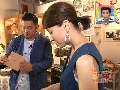 【放送事故】内田恭子アナ(39)黒いブラが見えたまま…「大人の色だな」「熟女の色気!」