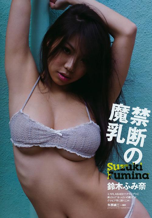 鈴木ふみ奈のはみ出したおっぱい6