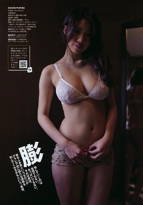 鈴木ふみ奈のはみ出したおっぱい10