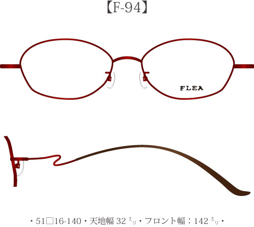 F-94 01