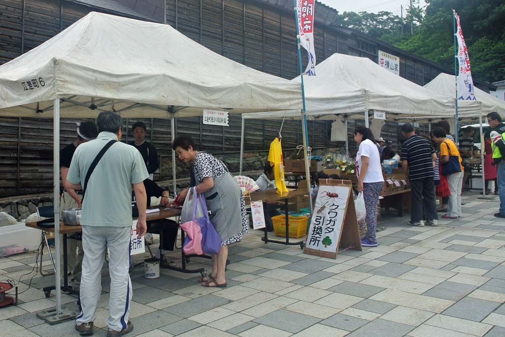 DSC_0536朝市
