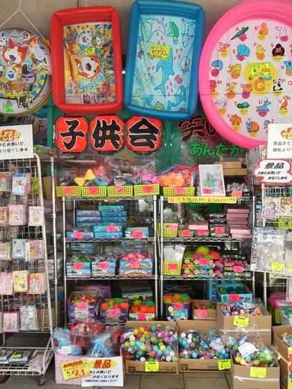 matuyamatisujishoutengaiwestDCIM0324.jpg