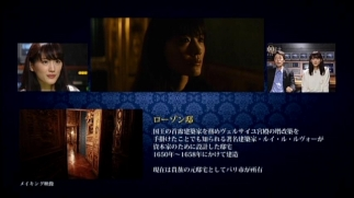 q-kantei-movie_Blu-ray_017.jpg