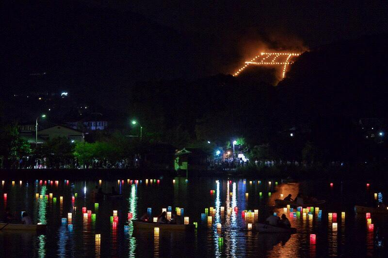 京都五山の送り火 鳥居形と灯篭流し