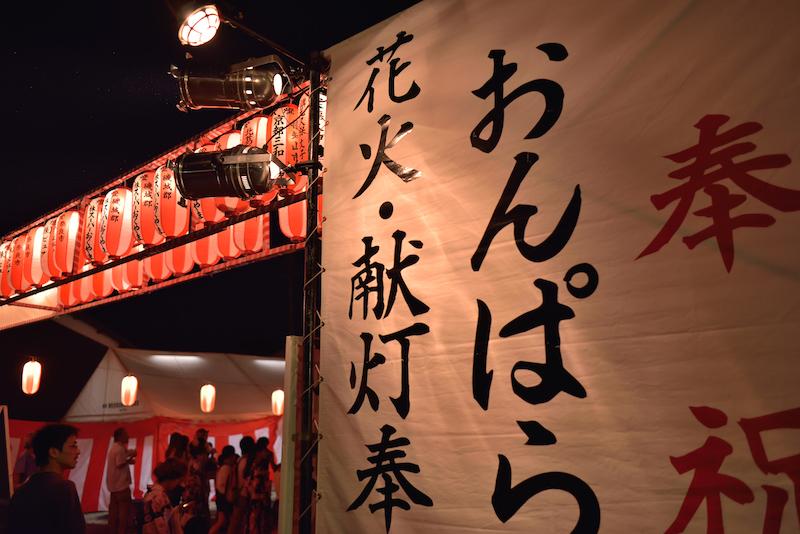 大神神社 花火 鳥居 おんぱら祭 奈良 桜井