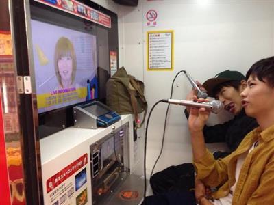 choikara_s3.jpg