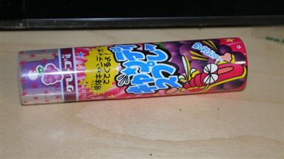 japancrate_s2.jpg