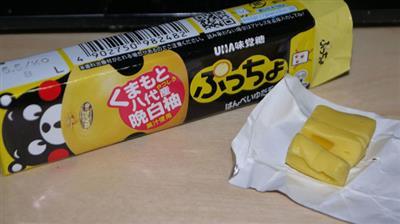 japancrate_s3.jpg