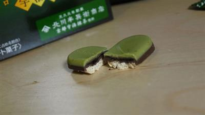 japancrate_s5.jpg