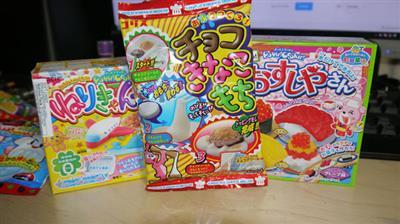 japancrate_s9.jpg