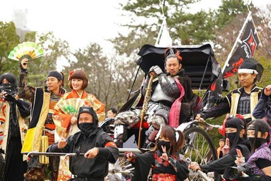 ninjaday_S3.jpg