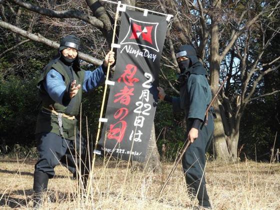 ninjaday_s1.jpg