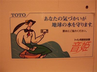 otohime_s1.jpg