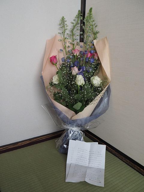 お花とお手紙