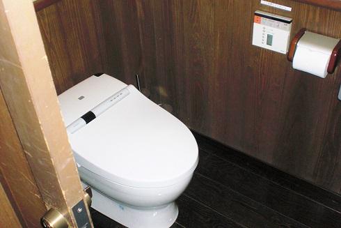 音羽山荘 トイレ