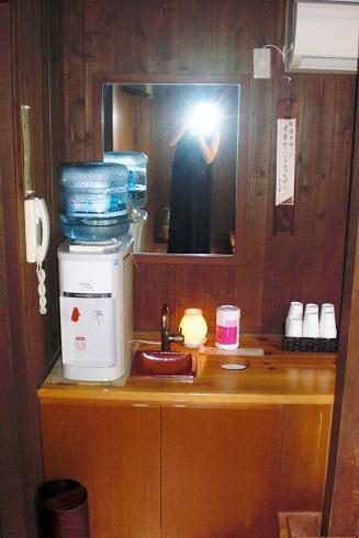 音羽山荘 足湯 水飲み場