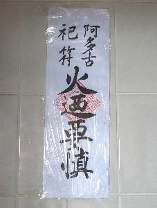170807-01