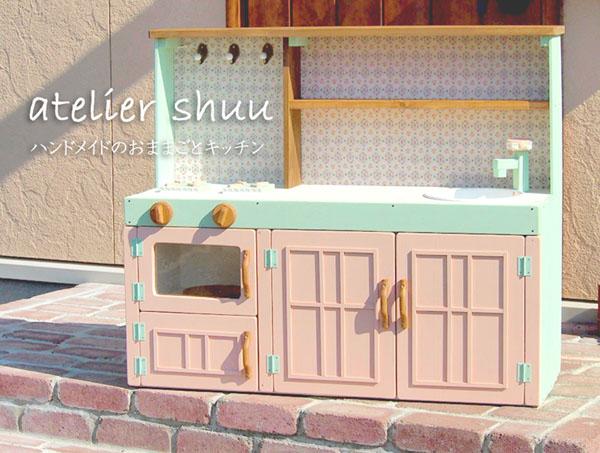 キッチン ままごとキッチン カラーボックス : ままごとキッチンphoto no.3 ...
