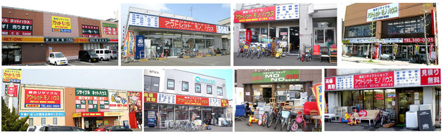 8店舗画像