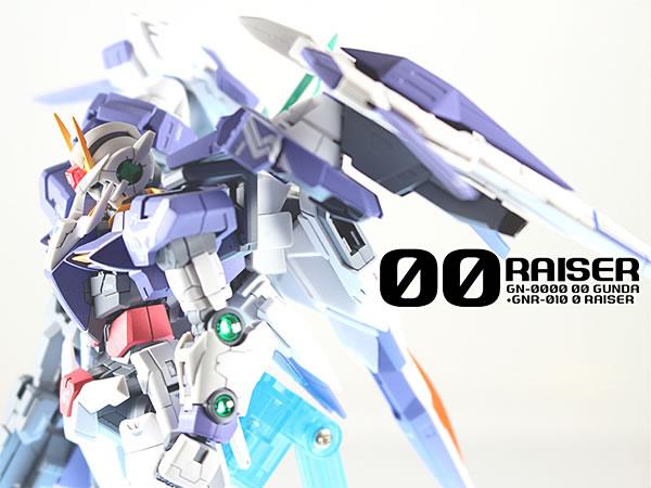 RG ダブルオーライザー 製作11
