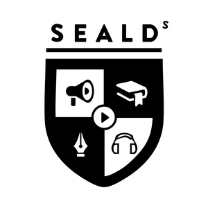 SEALDs_Emblem_alahgo.png