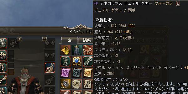 201508018-2.jpg