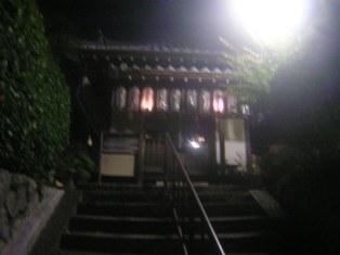 2015_06_29_京都・宇治_024