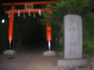 2015_06_29_京都・宇治_044