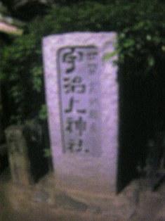 2015_06_29_京都・宇治_046