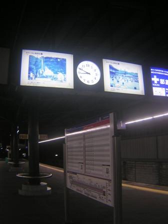 2015_06_29_京都・宇治_093
