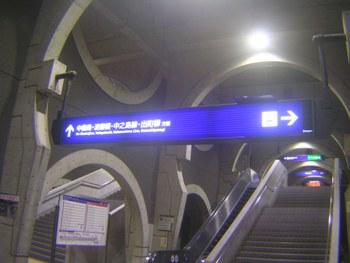 2015_06_29_京都・宇治_074