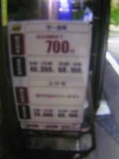 2015_06_29_京都・宇治_023