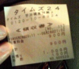 2015_06_29_京都・宇治_125