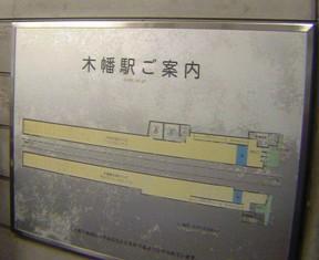 2015_06_29_京都・宇治_138