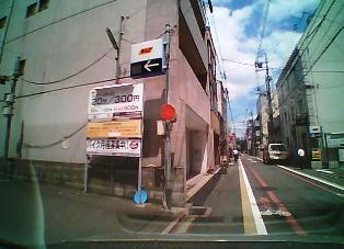 2015_06_29_京都・宇治_ドラレ(帰り)_114